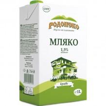 1 л. прясно мляко Родопско 1,5 %