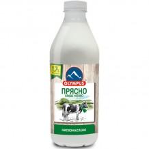 1 л. Прясно мляко 1.7% Олимпус