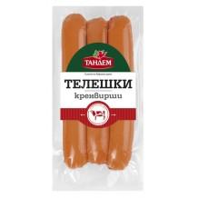 180 гр. кренвирш Телешки Тандем
