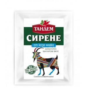 300 гр. сирене Козе Тандем