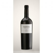 750 мл. вино Каберне Совиньон Старосел