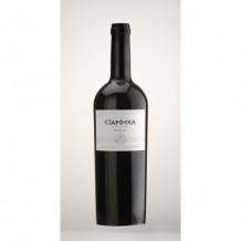 750 мл. вино Мерло Старосел