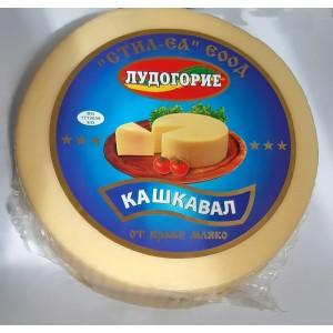 1 кг. Кашкавал Лудогорие