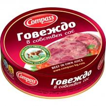180 гр. Говеждо собствен сос Компас