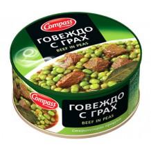 300 гр. говеждо с грах консерва Компас