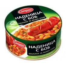 300 гр. наденица с боб Компас