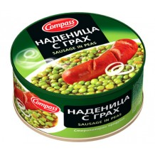 300 гр. наденица с грах Компас