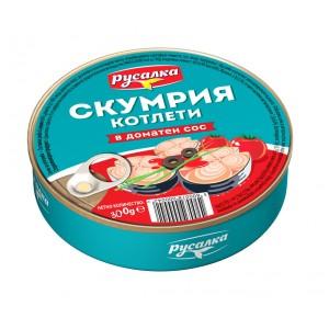 300 гр. скумрия котлет консерва Русалка