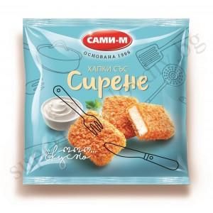 400 гр. панирани хапки сирене Сами-М
