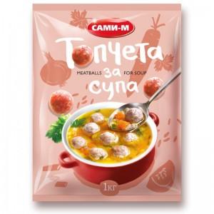 1кг. топчета за супа замразени Сами-М