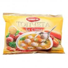 400 гр. топчета за супа замразени Сами-М