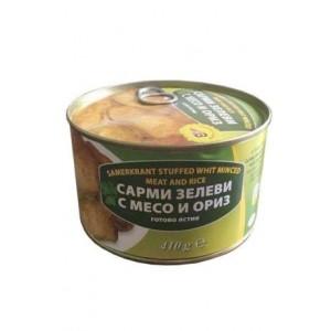 410 гр. Зелеви Сарми консерва