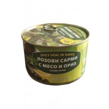 410 гр. Лозови Сарми консерва