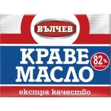 125 гр. Краве масло Екстра  Вълчев