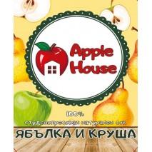 3 л. Натурален сок APPLE HOUSE 100% Микс Ябълка и Круша