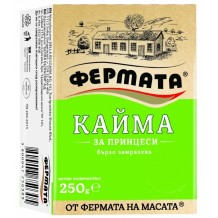 250 гр. ФЕРМАТА Кайма за принцеси замразена