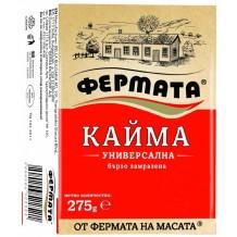 275 гр. ФЕРМАТА Кайма универсална замразена