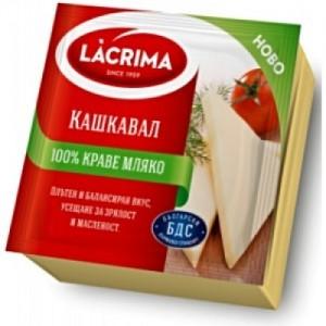 750 г. ЛАКРИМА Кашкавал краве БДС вакуум