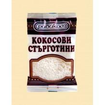 10 гр. Кокосови стърготини Радиком бели