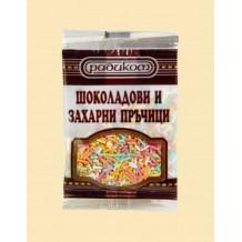 10 гр. Захарни пръчици Радиком
