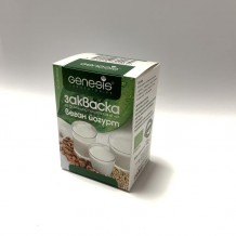 10 гр. Закваска GENESIS LABORATORIES за веган йогурт