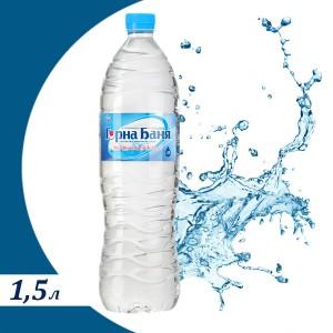 1.5 л. Минерална вода Горна Баня
