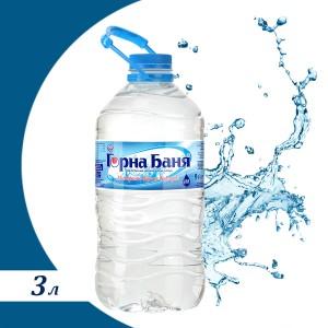 3 л. Минерална вода Горна Баня