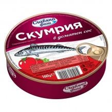 160 гр. Скумрия в доматен сос Славяна Фиш