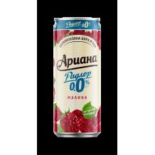 330 л. Бира Ариана Радлер малина 0%