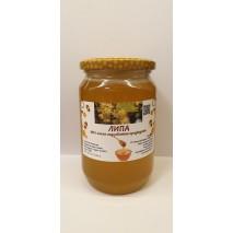 900 гр. Натурален пчелен мед �...