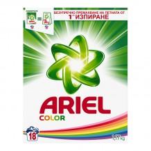 1.17 кг. Прах за пране Ariel Color 18 пранета