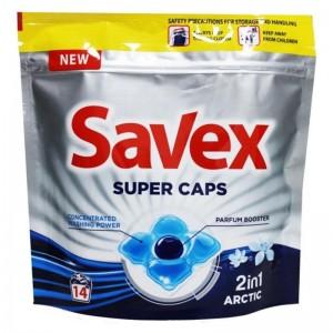 400 гр. Капсули за пране 14 бр. SAVEX Super Caps 2в1 Arctic плик